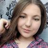 Таня, 16, г.Харьков