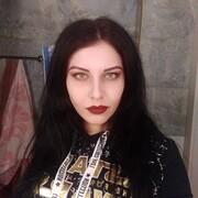 Диана 29 Краснодар