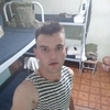 Максим, 22, г.Николаев