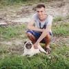 Денис, 30, г.Минск