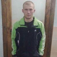 Димарик, 34 года, Водолей, Екатеринбург