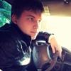 виу-виу, 25, г.Воронеж