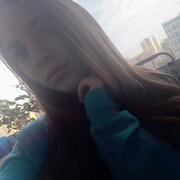 Наталья 18 Москва