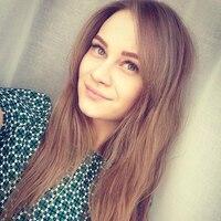 Анна, 33 года, Телец, Ростов-на-Дону