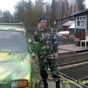 Колян 23 Усть-Илимск