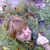 Ольга, 29, г.Томилино
