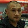 Виктор, 41, г.Ставрополь