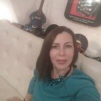 Оксана, 45 лет, Лев, Нижний Тагил