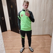 Вадим 16 Полтава
