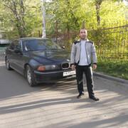 Али 38 Челябинск