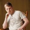 Джон, 27, г.Ростов-на-Дону