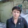 Елена, 28, г.Николаев