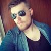 Adam, 20, г.Лондон