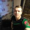 Арчи, 22, г.Красноярск