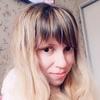 Lyudmila, 25, Korosten