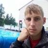 Денис, 31, г.Белокуриха