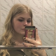 Олеся 18 Кострома