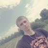 Олег Любимов, 23, г.Челябинск