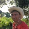 Рауль, 30, г.Тбилиси