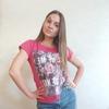 Natali, 29, г.Пятигорск