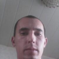 Александр, 35 лет, Телец, Нижний Новгород
