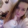 Алёна, 16, г.Коломна