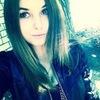 Арина, 19, г.Иркутск
