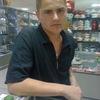 tatarin, 24, г.Кустанай