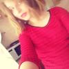Rin, 26, Nekhaevskaya