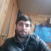 Ром 33 года (Рыбы) хочет познакомиться в Ивантеевке