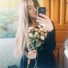 Оля, 19, Тернопіль