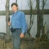 Владимир, 47, г.Нефтеюганск