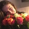 Светлана, 35, г.Болонья