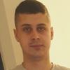 Sergiu, 26, г.Лондон