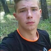 Андрей 19 Знаменка