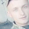 Юрий, 23, г.Варшава