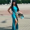 Ирина, 23, г.Москва