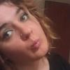 Анастасия, 23, г.Запорожье