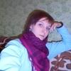 АЛЕСЯ, 23, г.Старые Дороги