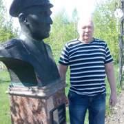 Виктор 68 Степное (Саратовская обл.)