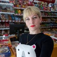 Ольга, 28 лет, Лев, Харьков
