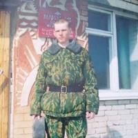 Анатолий, 40 лет, Стрелец, Липецк