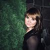 Марина, 32, г.Каменское