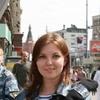Елена, 35, г.Видяево