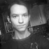 Коля, 17, Житомир