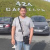 Ivan, 41, Salekhard