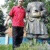 Артур, 40, г.Запорожье