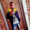 Artur, 20, г.Караганда