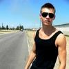 Эдуард, 26, г.Ульяновск