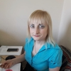 Людмила, 29, Тернопіль